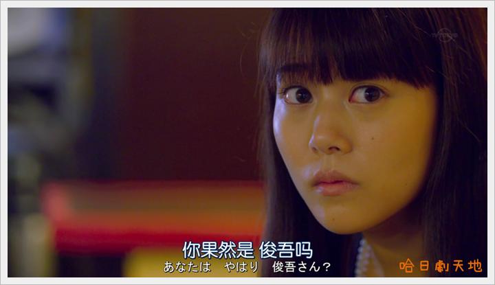 忘卻的幸子05 (13).PNG