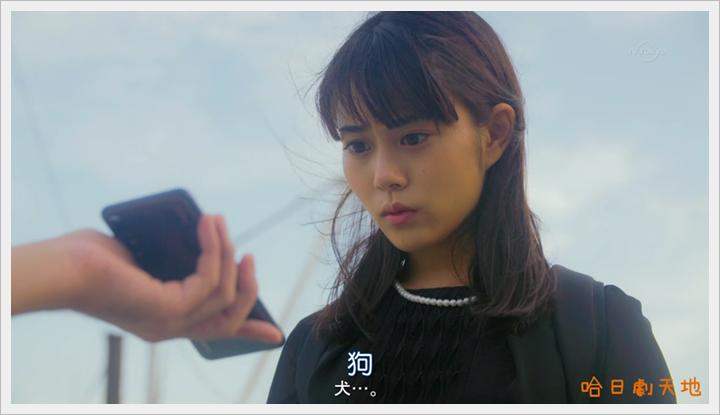 忘卻的幸子05 (35).PNG