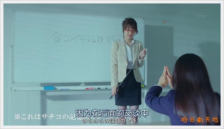 忘卻的幸子05 (3).PNG