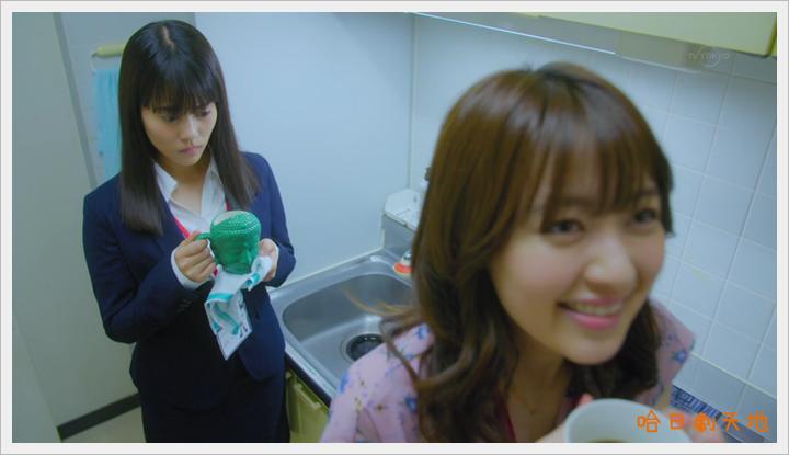 忘卻的幸子05 (2).PNG