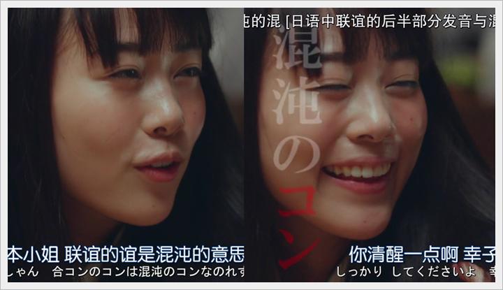 忘卻的幸子05 (6).PNG