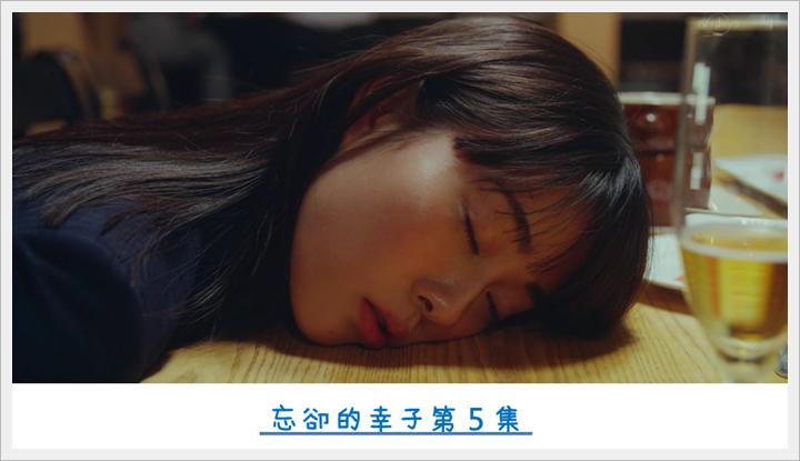 忘卻的幸子05 (1).PNG