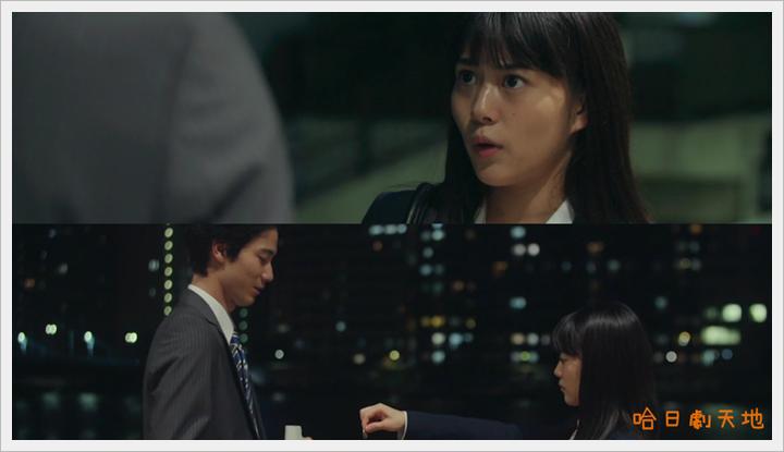忘卻的幸子05 (10).PNG