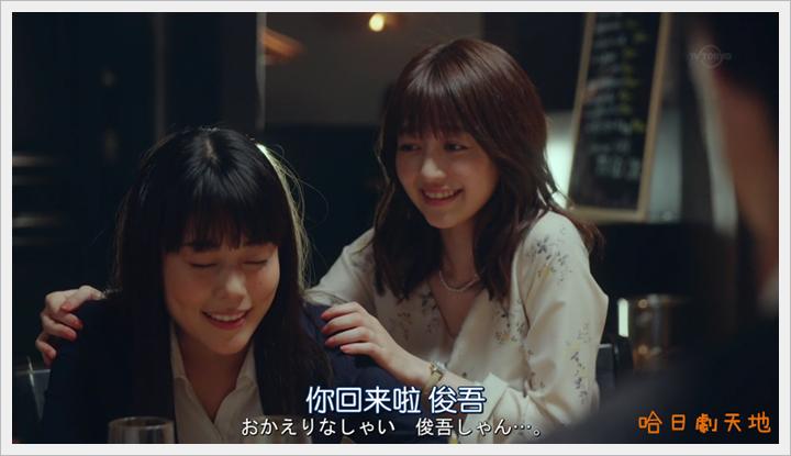 忘卻的幸子05 (7).PNG