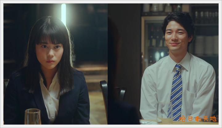 忘卻的幸子05 (9).PNG