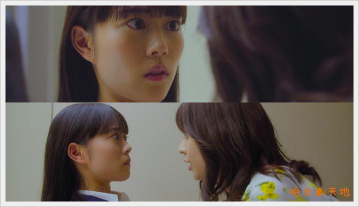 忘卻的幸子05 (14).PNG