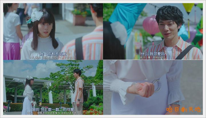 忘卻的幸子05 (20).PNG