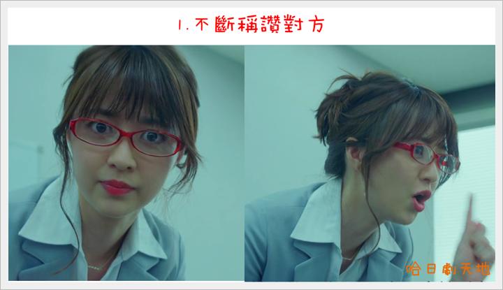 忘卻的幸子05 (19).PNG