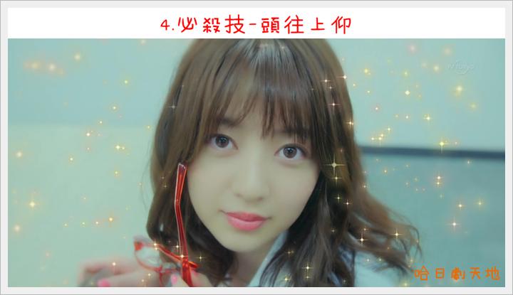 忘卻的幸子05 (26).PNG