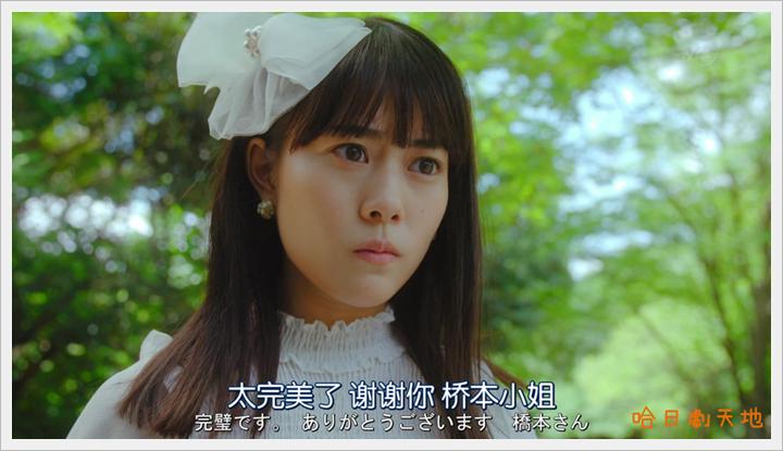 忘卻的幸子05 (28).PNG