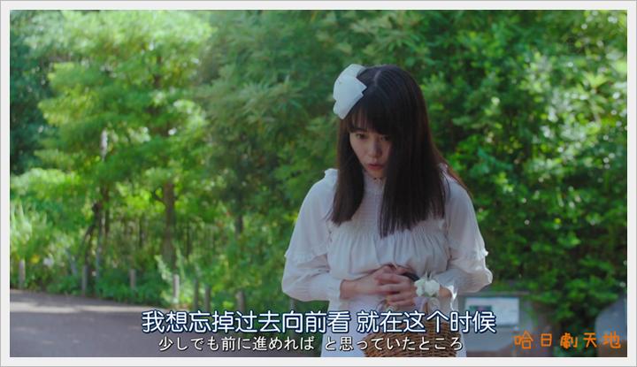 忘卻的幸子05 (31).PNG