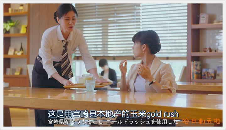 忘卻的幸子07 (2).PNG