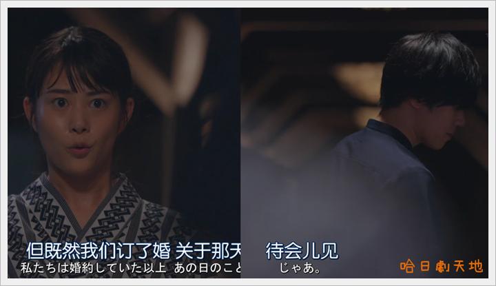 忘卻的幸子07 (12).PNG