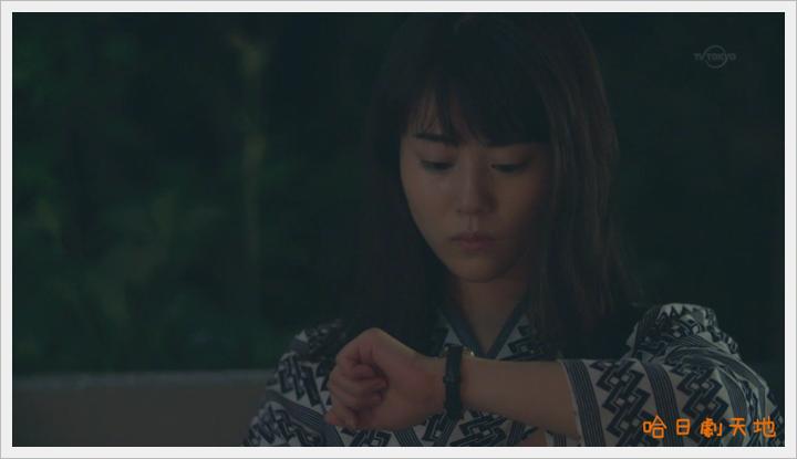 忘卻的幸子07 (13).PNG