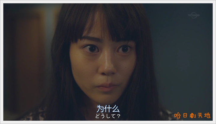 忘卻的幸子07 (15).PNG