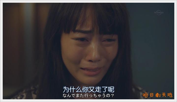 忘卻的幸子07 (16).PNG