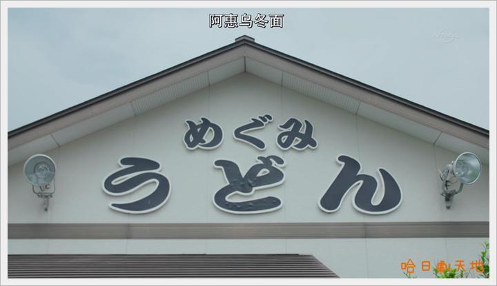 忘卻的幸子07 (18).PNG