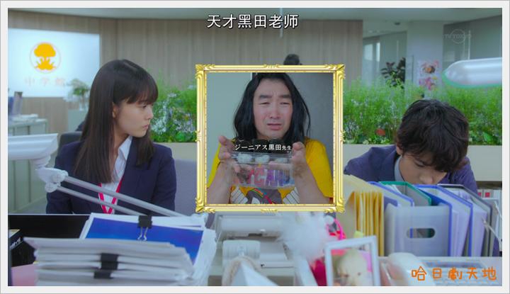 忘卻的幸子09 (2).PNG