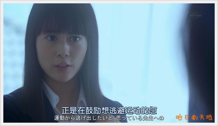 忘卻的幸子09 (8).PNG