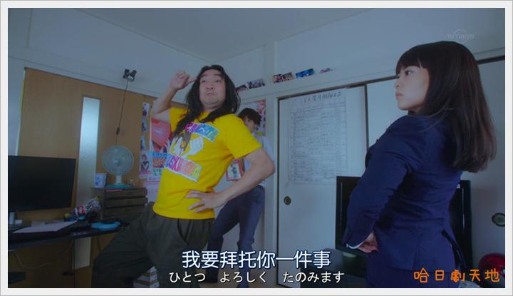 忘卻的幸子09 (10).PNG
