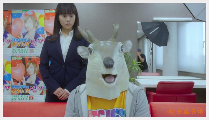 忘卻的幸子09 (17).PNG