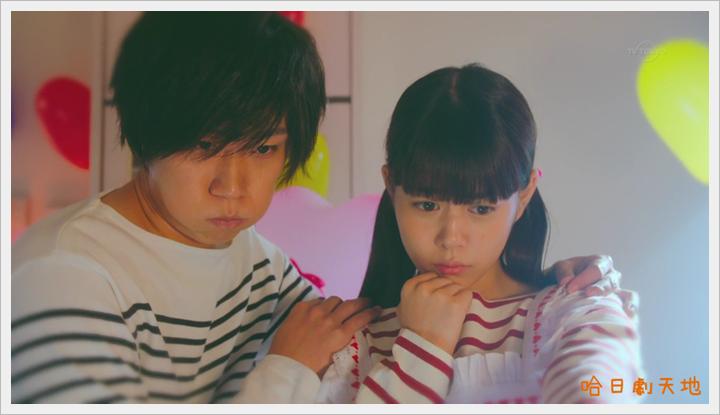 忘卻的幸子09 (22).PNG