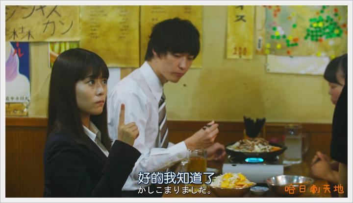 忘卻的幸子09 (24).PNG