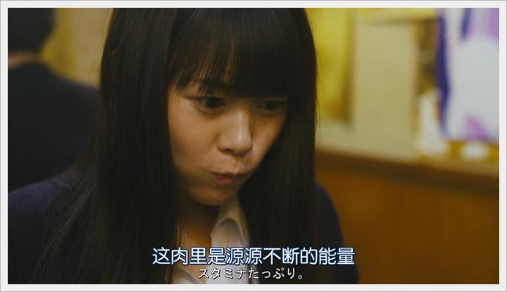 忘卻的幸子09 (25).PNG
