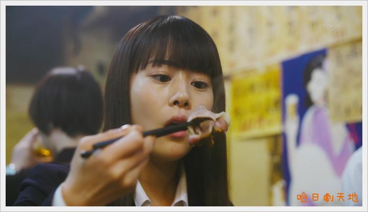 忘卻的幸子09 (26).PNG