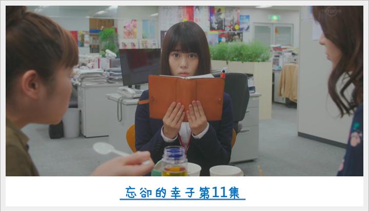 Boukyaku.no.Sachiko_11 (1).PNG