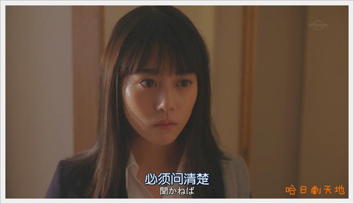 Boukyaku.no.Sachiko_12 (6)