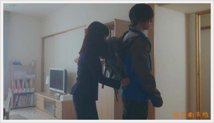 Boukyaku.no.Sachiko_12 (5)
