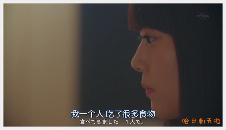 Boukyaku.no.Sachiko_12 (13)