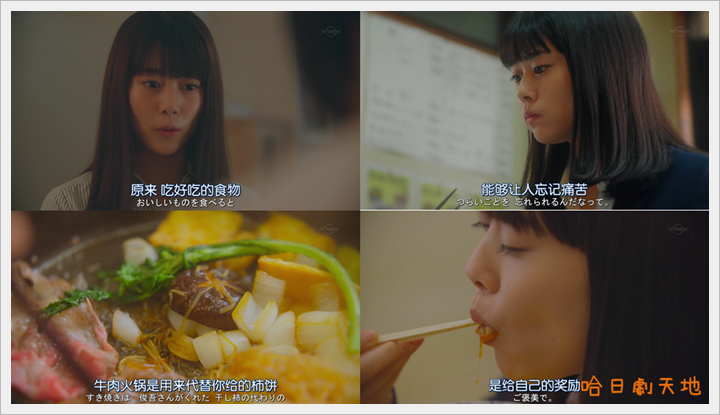 Boukyaku.no.Sachiko_12 (10)
