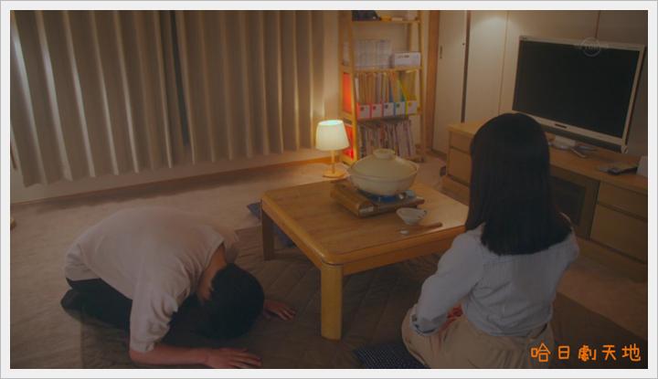 Boukyaku.no.Sachiko_12 (9)