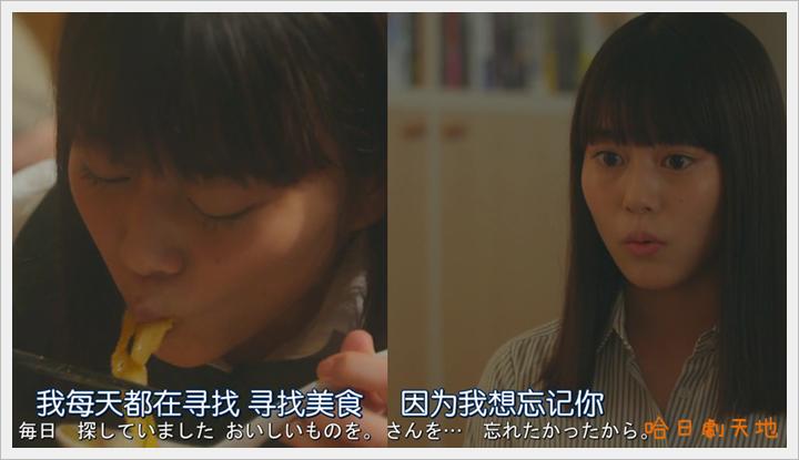 Boukyaku.no.Sachiko_12 (14)