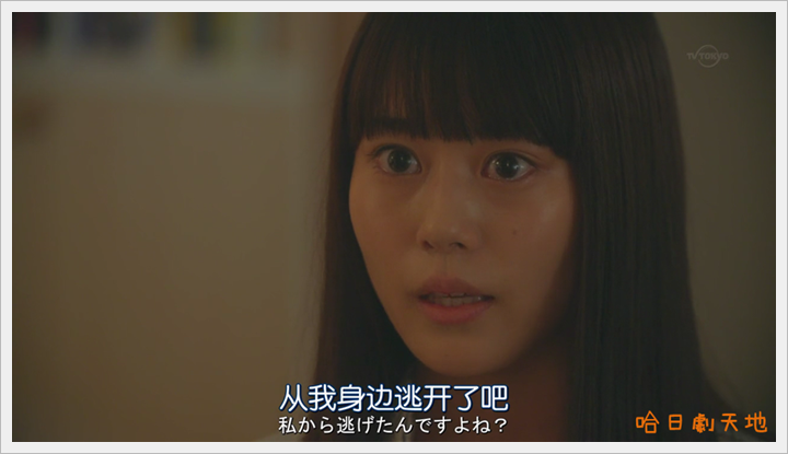 Boukyaku.no.Sachiko_12 (18)