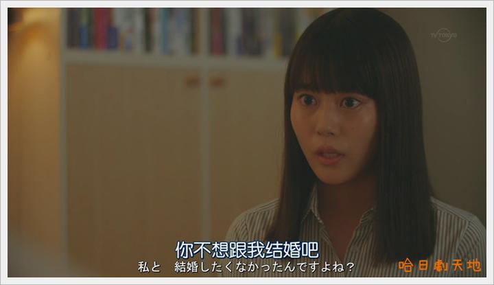 Boukyaku.no.Sachiko_12 (17)