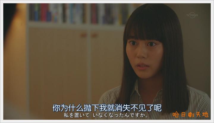 Boukyaku.no.Sachiko_12 (15)