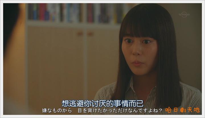 Boukyaku.no.Sachiko_12 (16)
