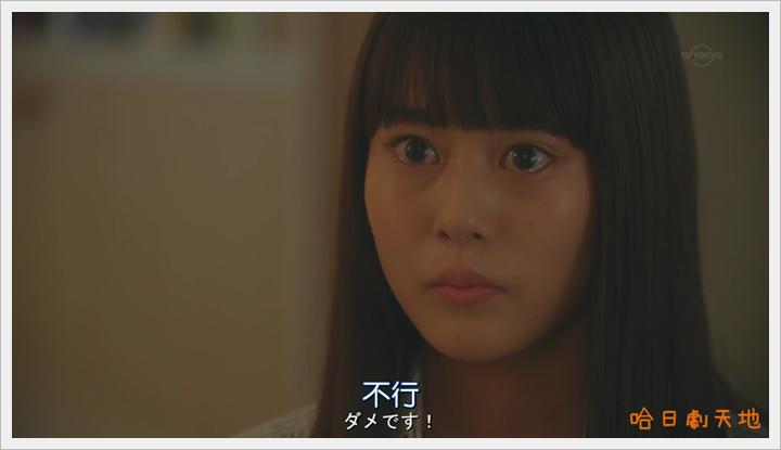 Boukyaku.no.Sachiko_12 (21)