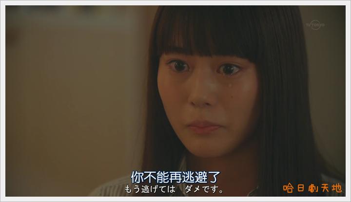 Boukyaku.no.Sachiko_12 (22)