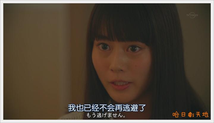 Boukyaku.no.Sachiko_12 (23)