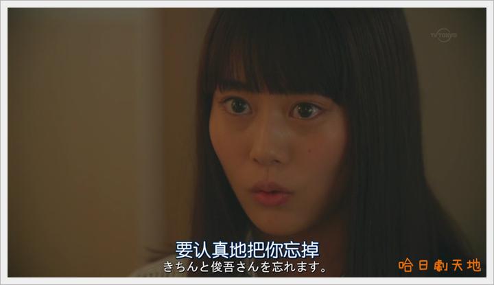Boukyaku.no.Sachiko_12 (24)