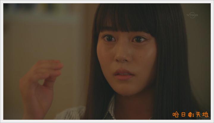 Boukyaku.no.Sachiko_12 (25)