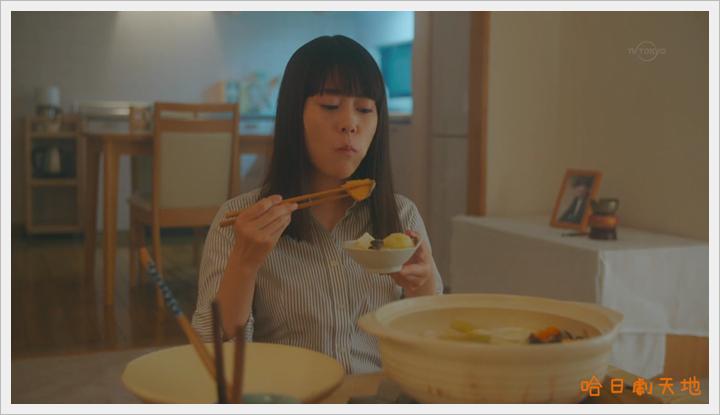 Boukyaku.no.Sachiko_12 (27)
