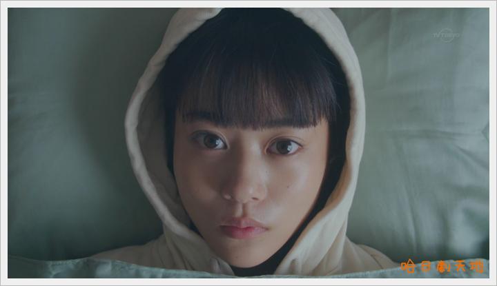 Boukyaku.no.Sachiko_12 (29)
