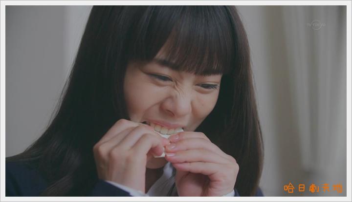 Boukyaku.no.Sachiko_12 (30)
