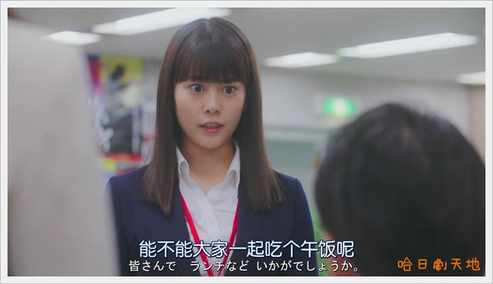 Boukyaku.no.Sachiko_12 (31)