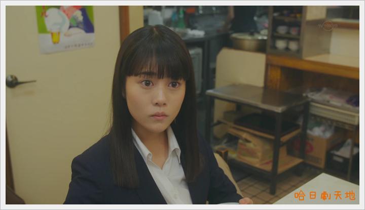 Boukyaku.no.Sachiko_12 (34)